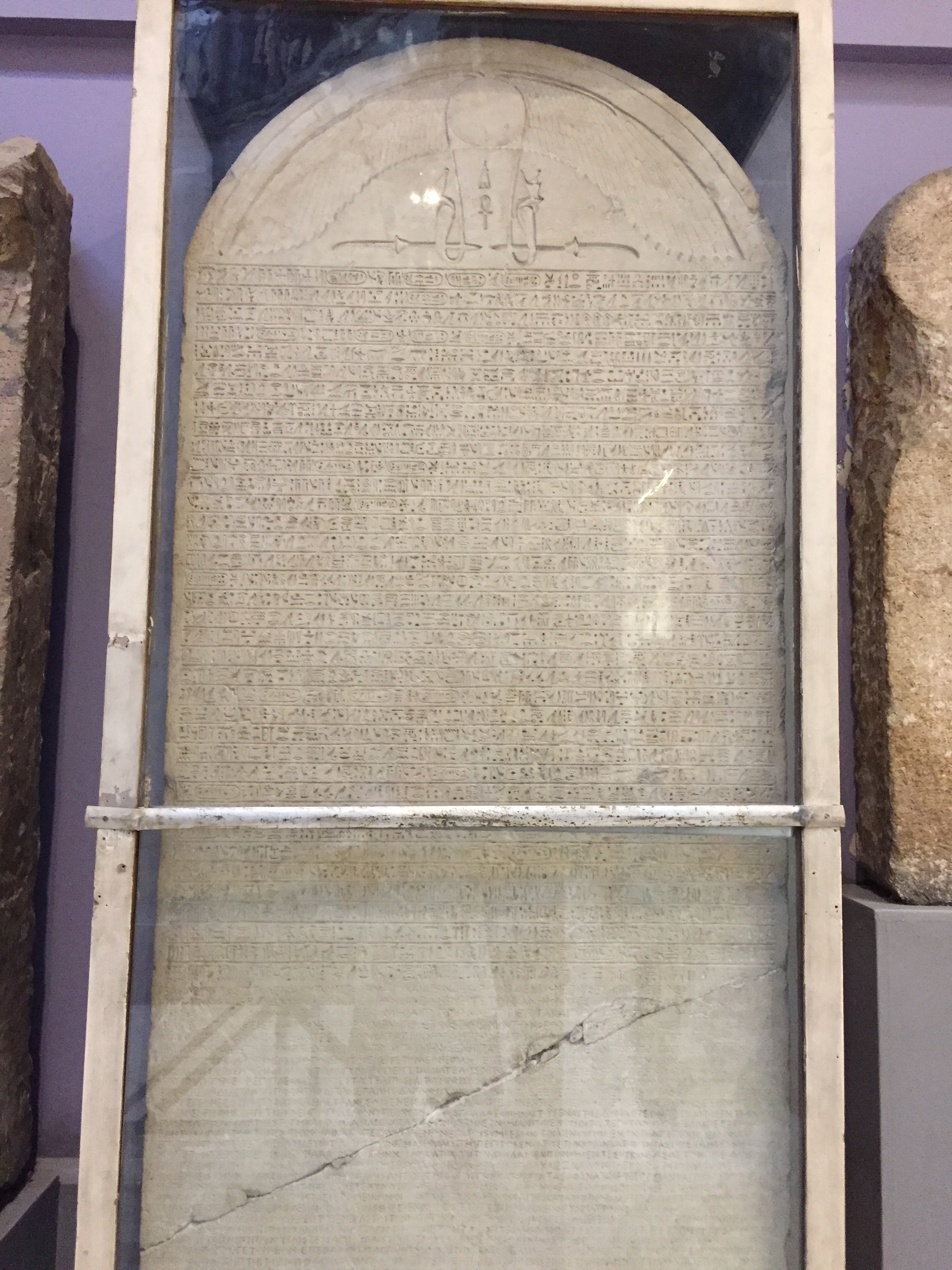 The Egyptian Museum guards told us that this was the Rosetta Stone, but some Googling confirmed that the actual stone sits in the British Museum in London.  ¯\_(ツ)_/¯