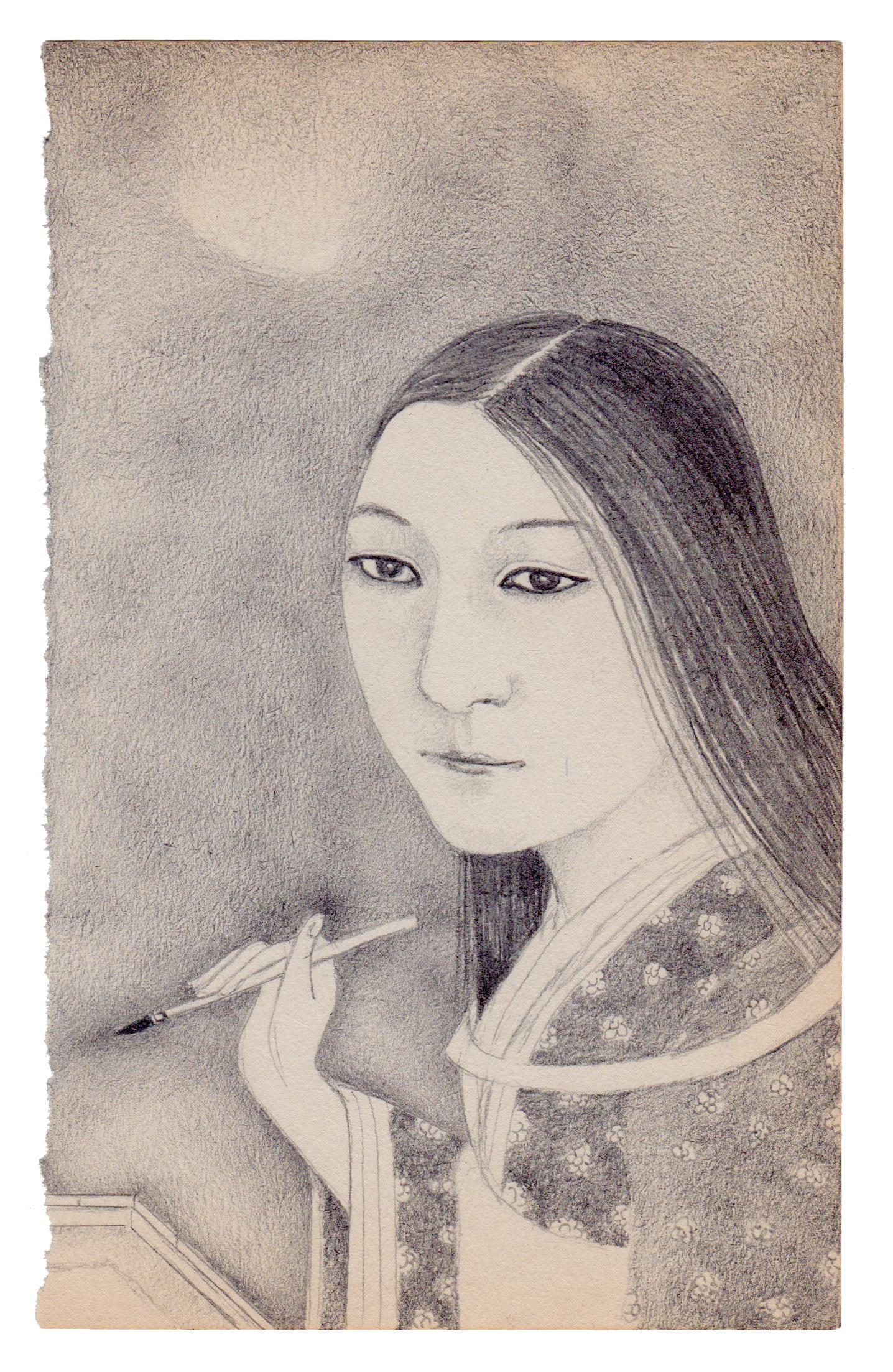 Murasaki Shikibu, G. M. Bermejo.