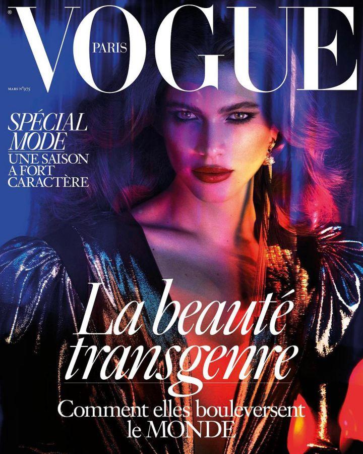 Imagen: Vogue.fr