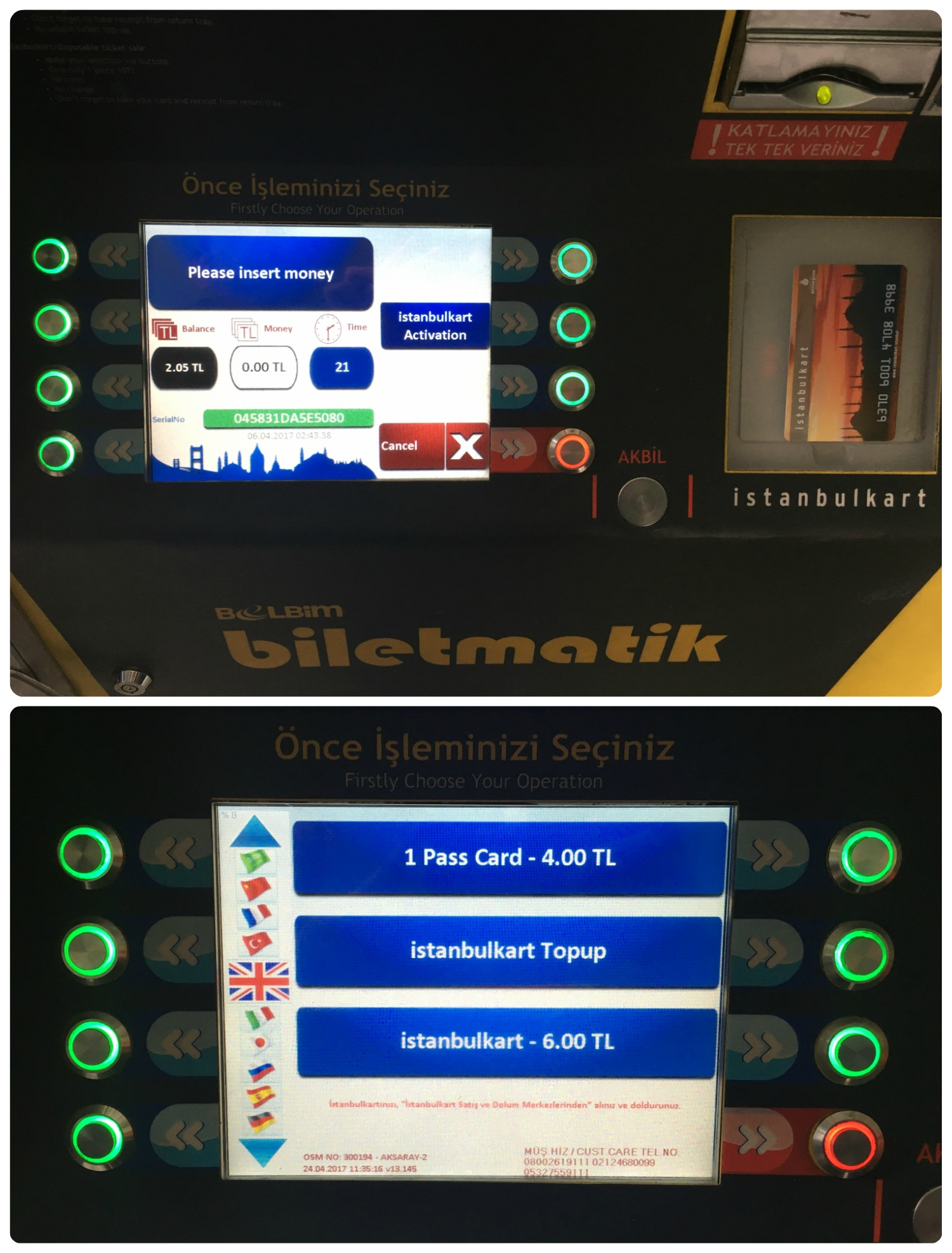 These are the screens on the Bilematik machine. In the  top image , notice the Istabulkart on the right side, placed on the clear plastic inset. The machine reads it when you place it on the reader, and then displays the balance and offers the ability to reload the card.  The bottom image , the screen shows the many language options.