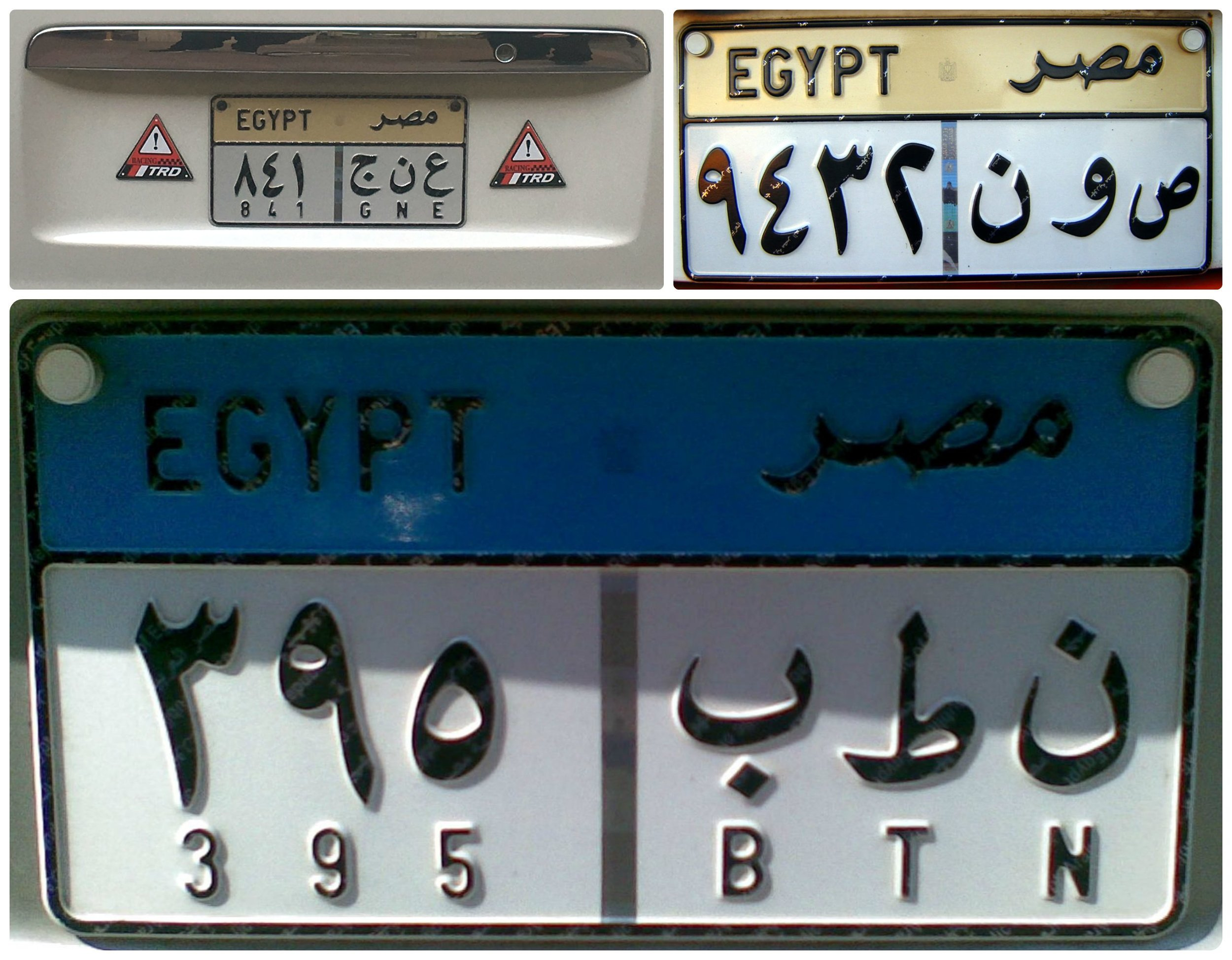 The numbers and letters on license plates are in Arabic. Some vehicles, but not all, also have the numbers and letters in western/English characters. Shannon actually learned her numbers in Arabic by reading license plates as we drove around Cairo.