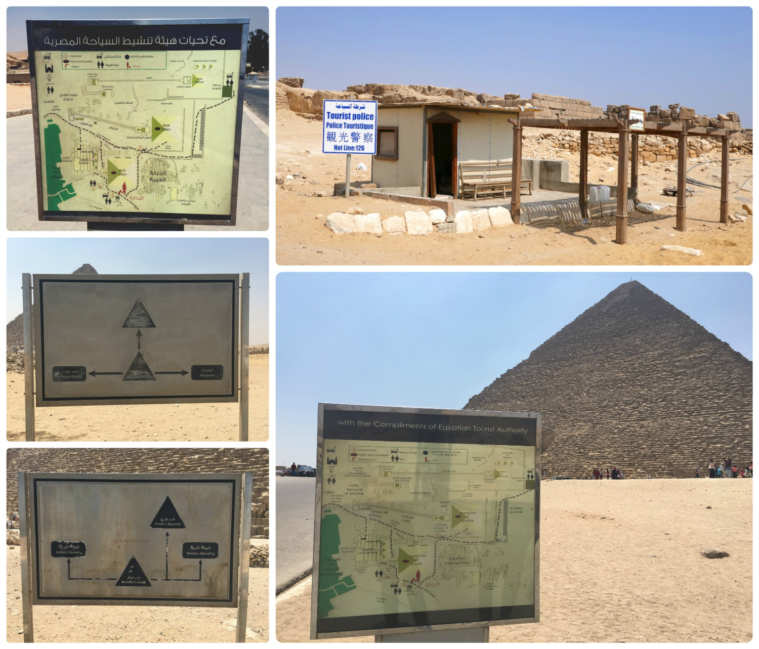Clockwise (from the top): A map at the front of the Giza Pyramid Complex written in Arabic (opposite side is in English), the tourist police station on the side of the Great Pyramid and before the second pyramid (Pyramid of Khafre), the map at the front of the complex in English (opposite side is in Arabic), a map in front of the Great Pyramid of Giza, a map in front of Menkaure's Pyramid.