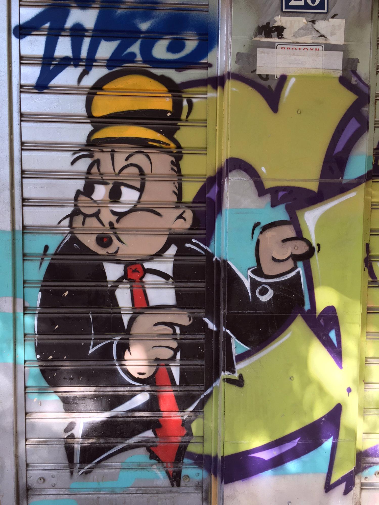 Is this  J. Wellington Wimpy ?  Location : Agiou Dimitriou and Melanthiou, Athens, Greece