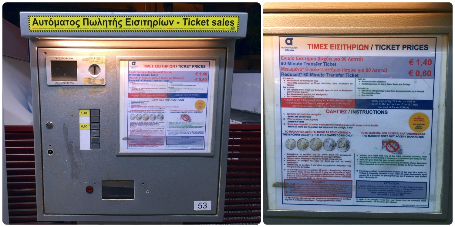 The older public transportation ticket machines in Athens only accept coins and have a limited selection of ticket types available.