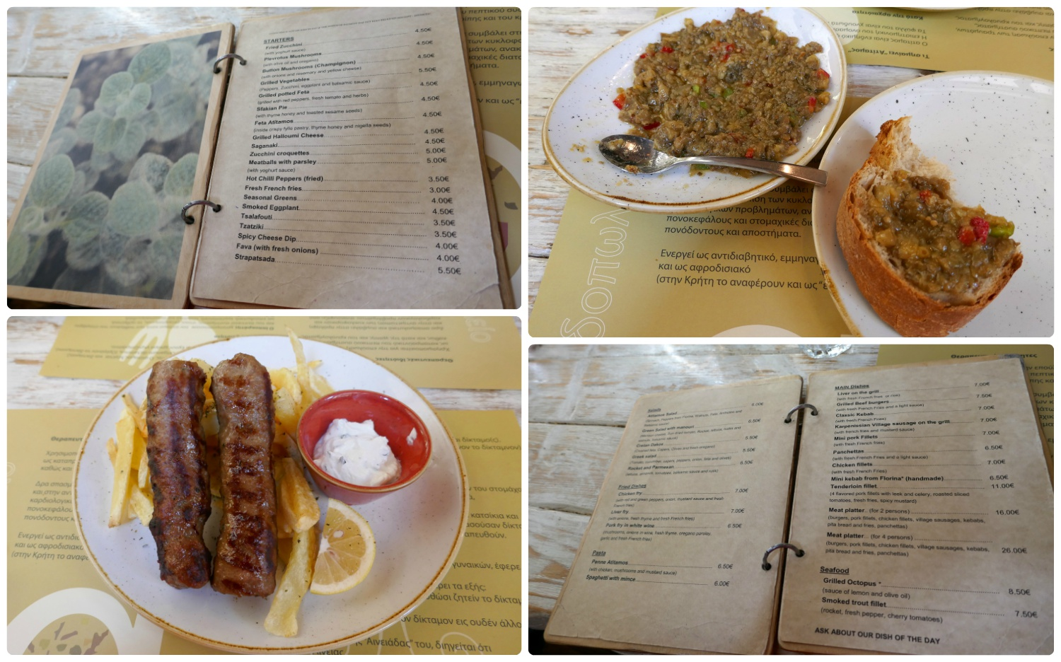 Atitamos restaurant, Athens Greece. Upper right image is our appetizer, Smoked Eggplant. On the lower left is our main dish, Kebab.