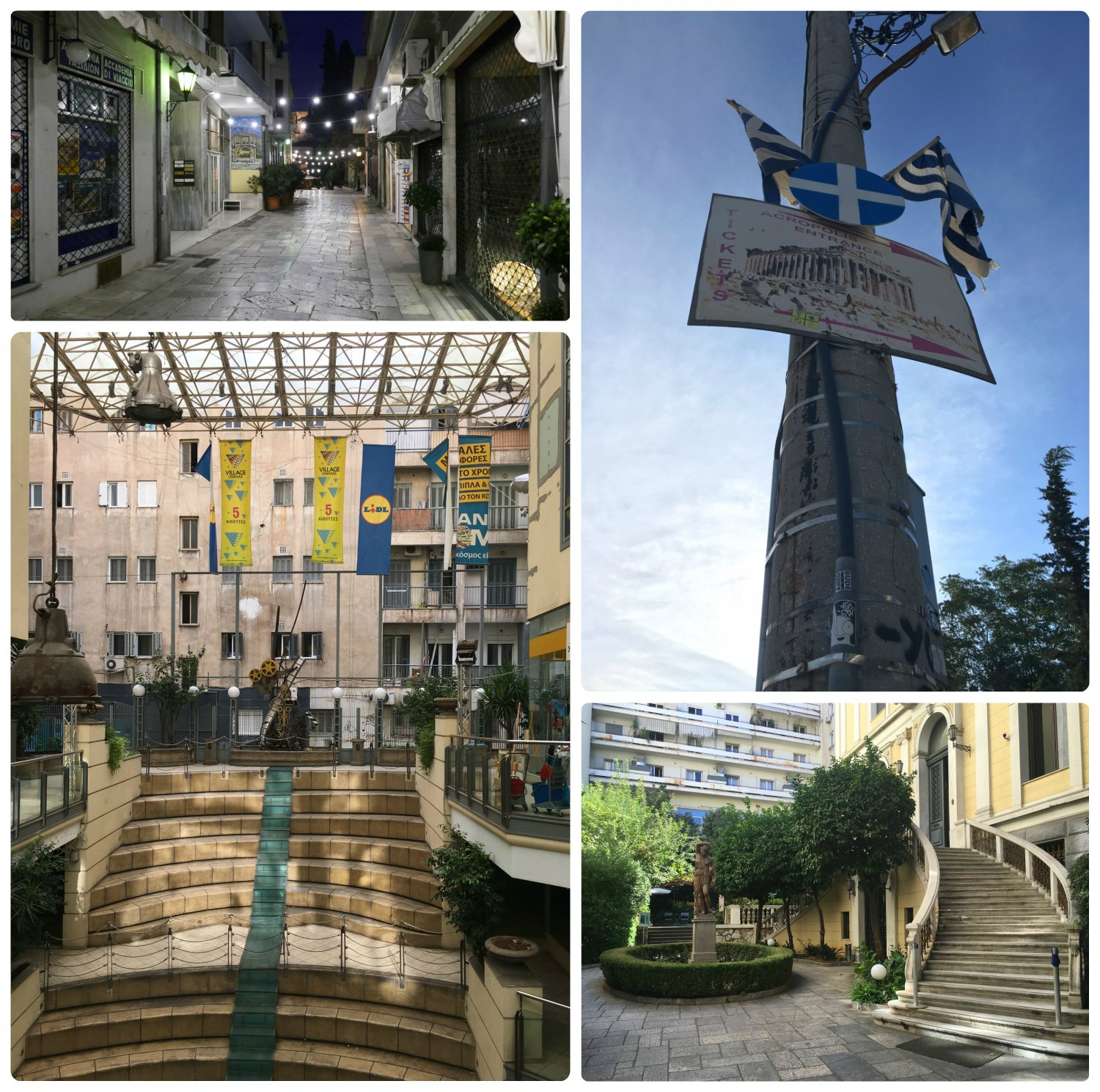 Athens is a beautiful and unique city that's best appreciated by walking around to see what can be discovered!