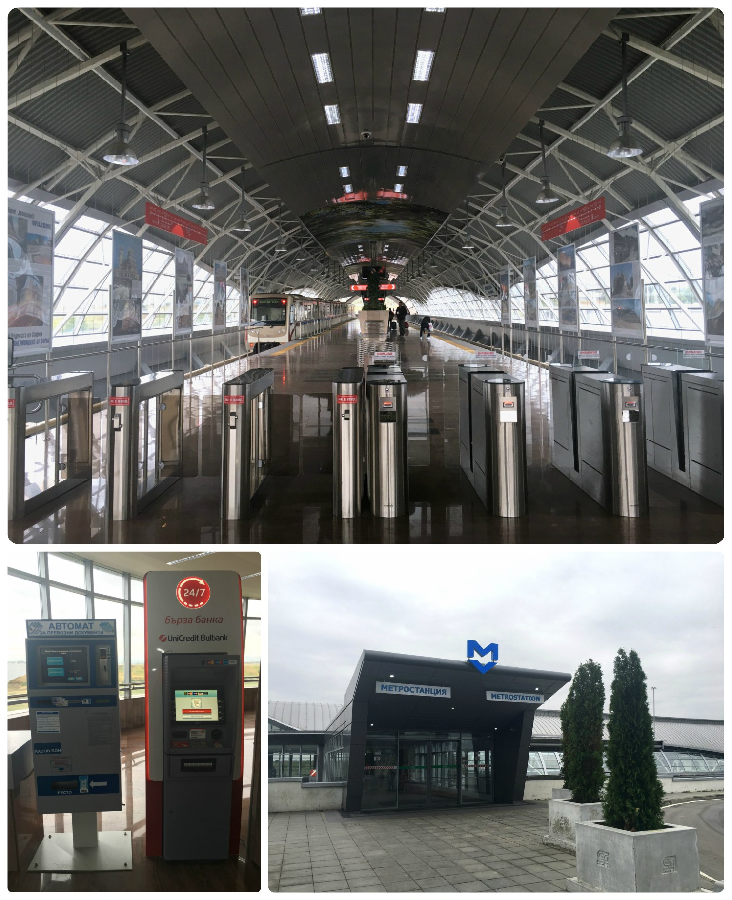 Clockwise (from the top): Inside the metro station at the Sofia Airport in Bulgaria, the entrance to the metro station outside of Terminal 1, a ticket machine and ATM in the airport metro station.