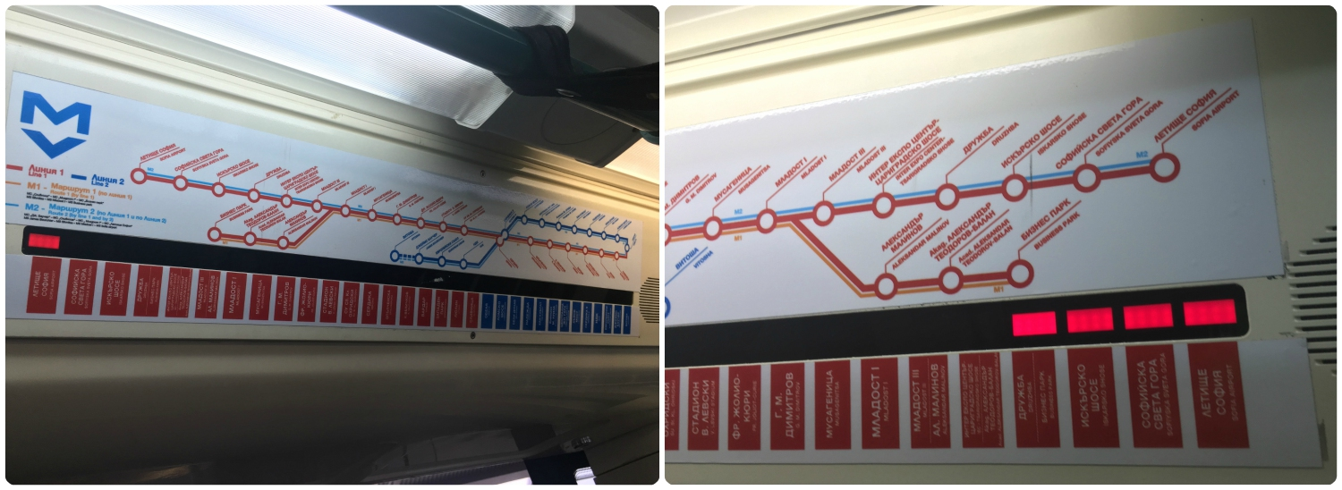 Inside the Sofia metro cars and above the doors are signs that display the stops in order. A solid red light indicates the stop has already been made, a flashing red light means it's the next stop, and no light indicates the stop is upcoming.