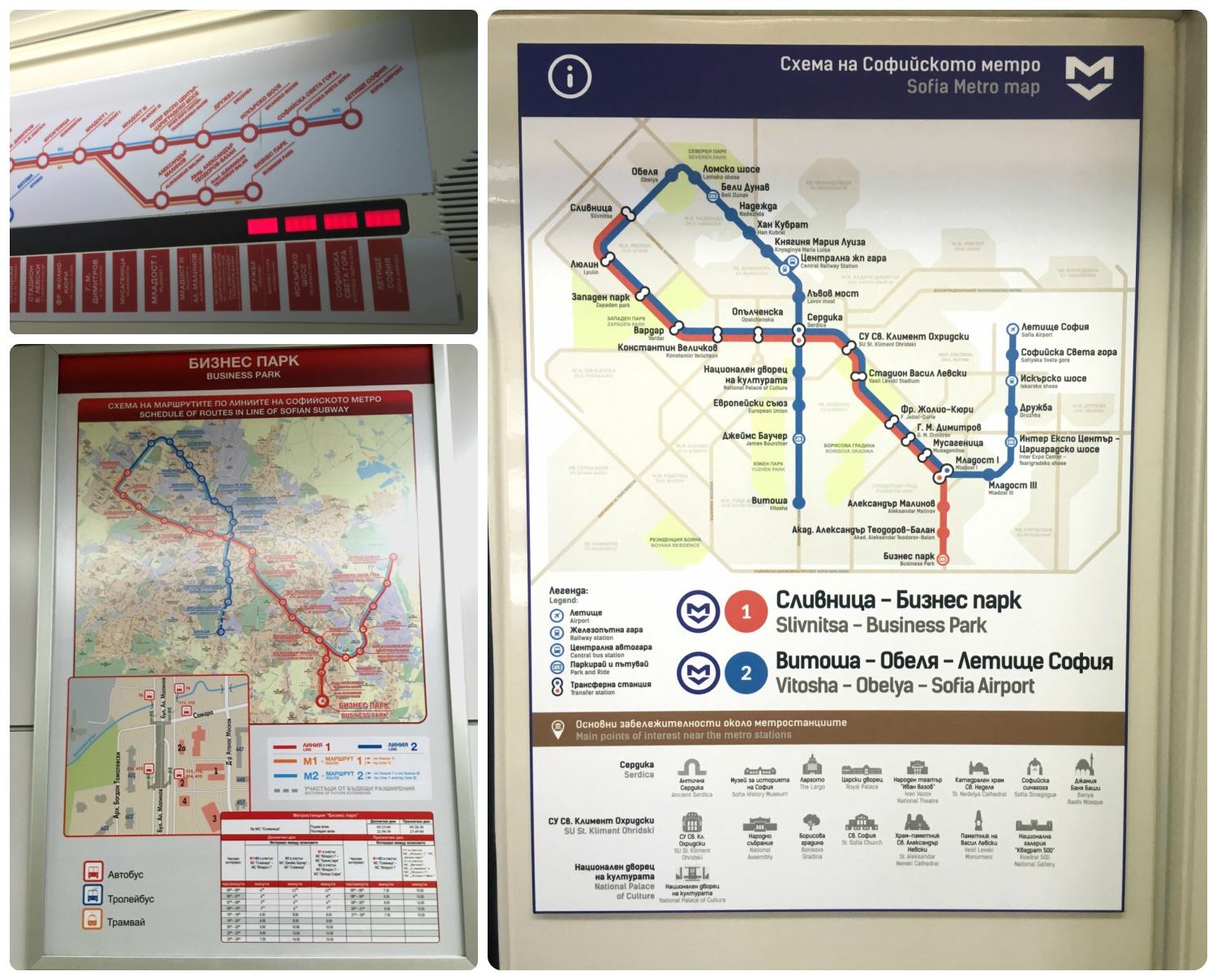 There are several different types of posted Sofia Metro maps to help you find your way. When using the map above the doors (top left), be sure to look closely to see the light red and blue lines that differentiate Sofia Metro line 1 (red) and Sofia Metro line 2 (blue).