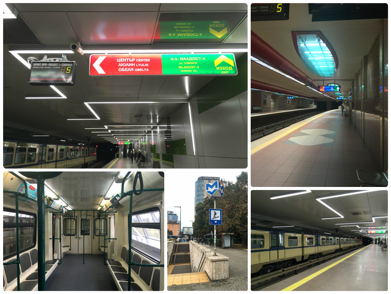 Sofia, Bulgaria Metro stations, signs, and metro cars.