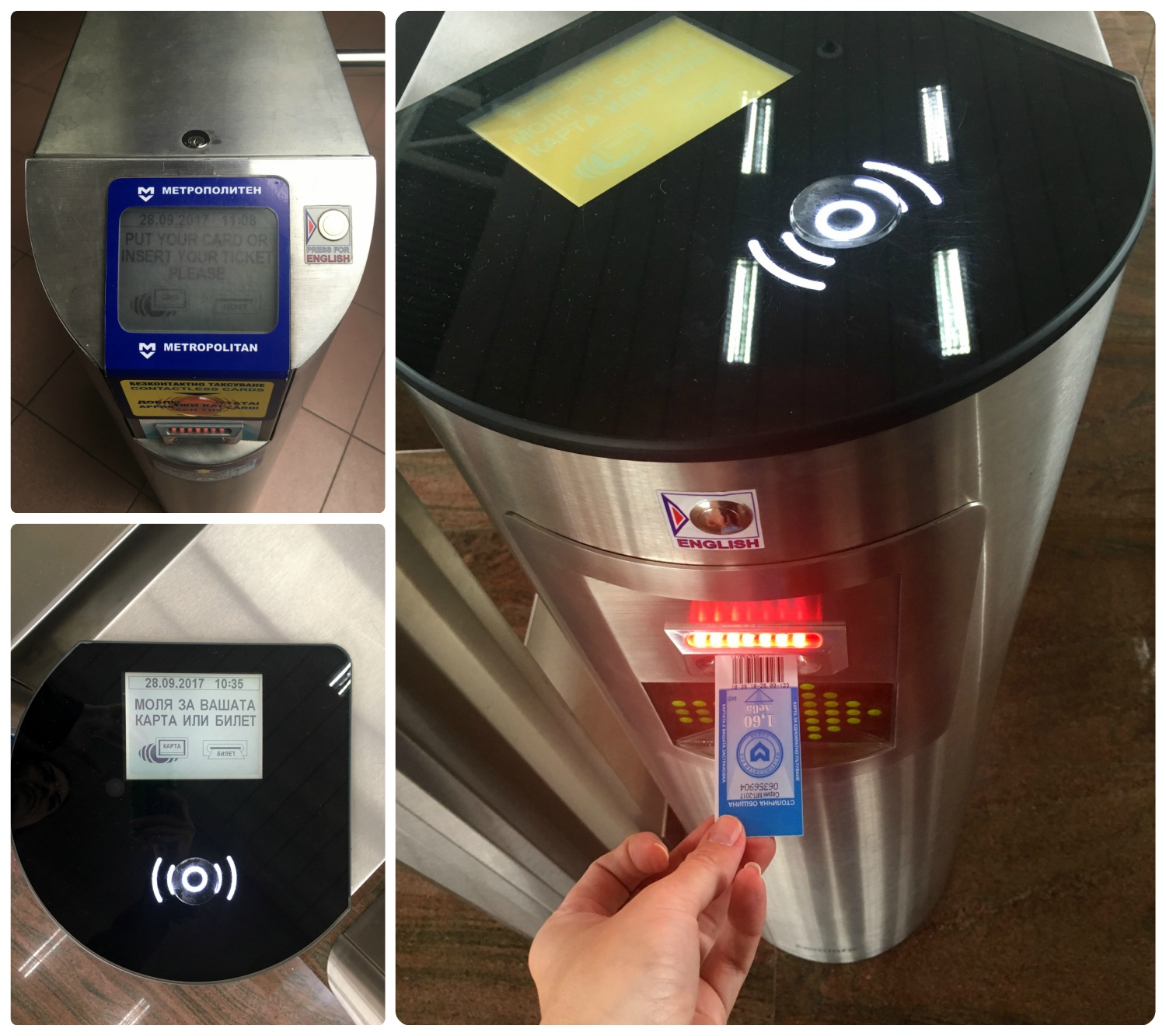 """Sofia, Bulgaria: Depending on the station, the ticket validation machines may vary in the way they look. However, the general function is the same. Insert your ticket into the slot to pass through the turnstile. Also, press the button labeled """"English"""" to display the digital screen that shows ticket information in English."""