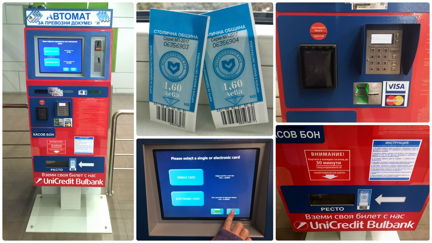 Clockwise (from the left): A Sofia metro ticket machine, two single Sofia metro tickets, the credit card portion of the machine showing that it accepts both Visa and MasterCard, the bottom of the ticket machine where you retrieve your purchased ticket(s), the touch screen on the machine to choose the type of ticket(s) you'd like to purchase - you can change the language to English by touching the button with the UK flag.