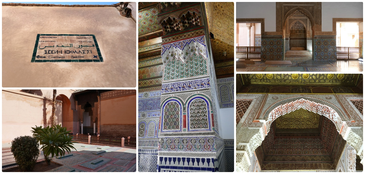 Saadien Tombs in the Medina (Old Town), Marrakech, Morocco.