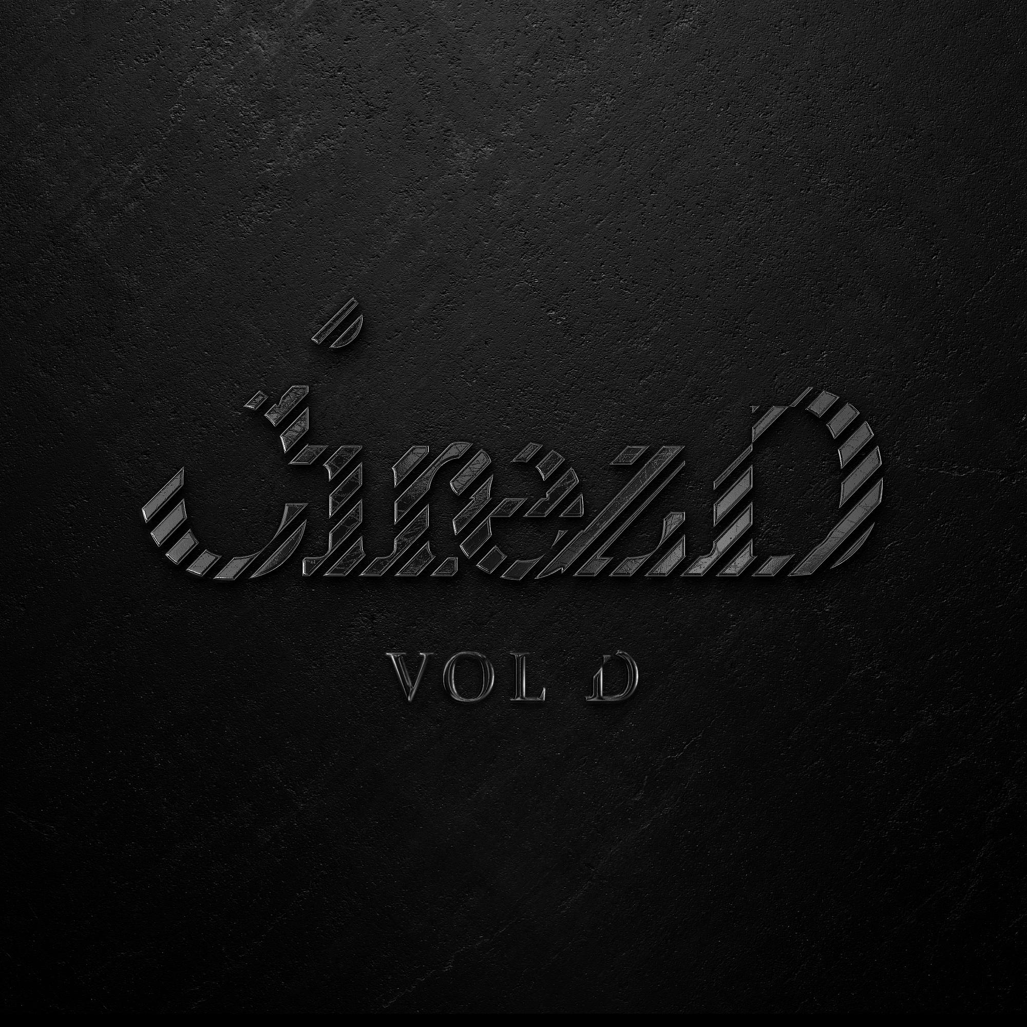 Cirez D - Vol D<br /><b>Cirez D</b>