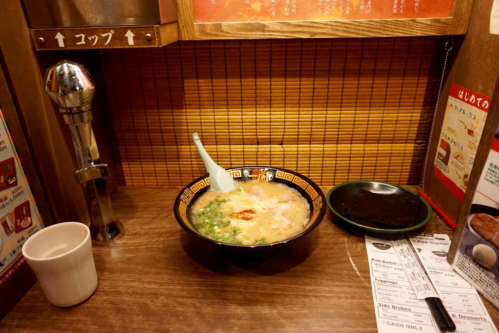 Ichiran Ramen in Shibuya
