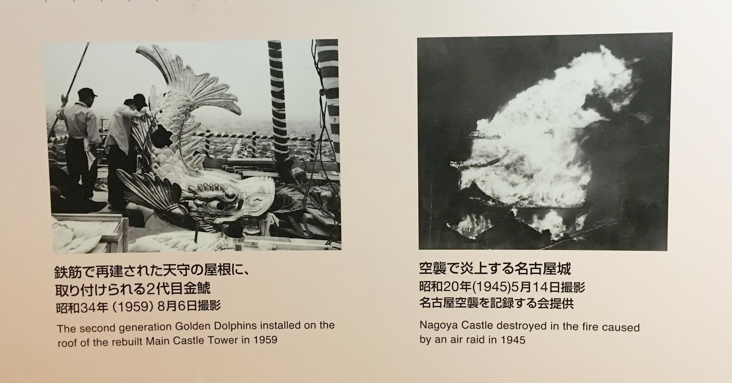 點開圖片可以看見當時名古屋遭美軍轟炸的圖片。