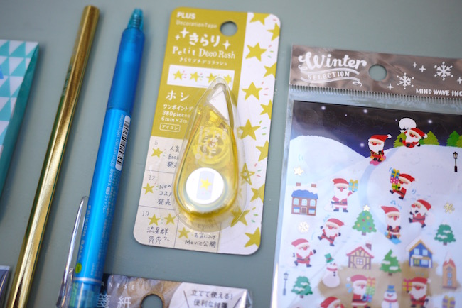A selection of Japanese stationery from the very first Bungu Box. Photo credit:  All Things Stationery