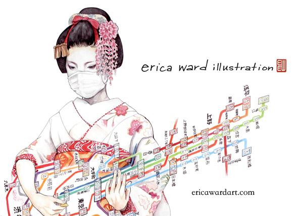 Illustration ©  http://ericawardart.com