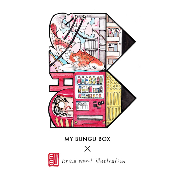 Erica's customised version of the My Bungu Box logo. I love the detail that has gone into this, featuring elements of everyday life in Japan.