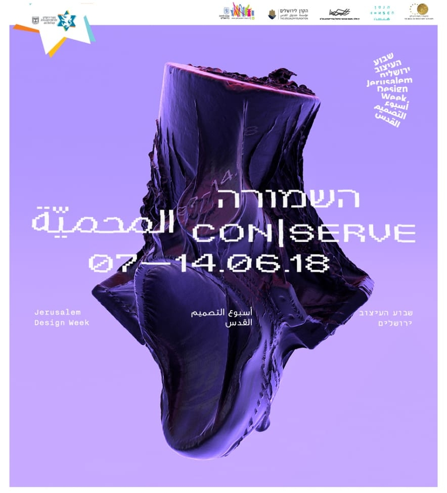 Conserve - Design Week.jpeg