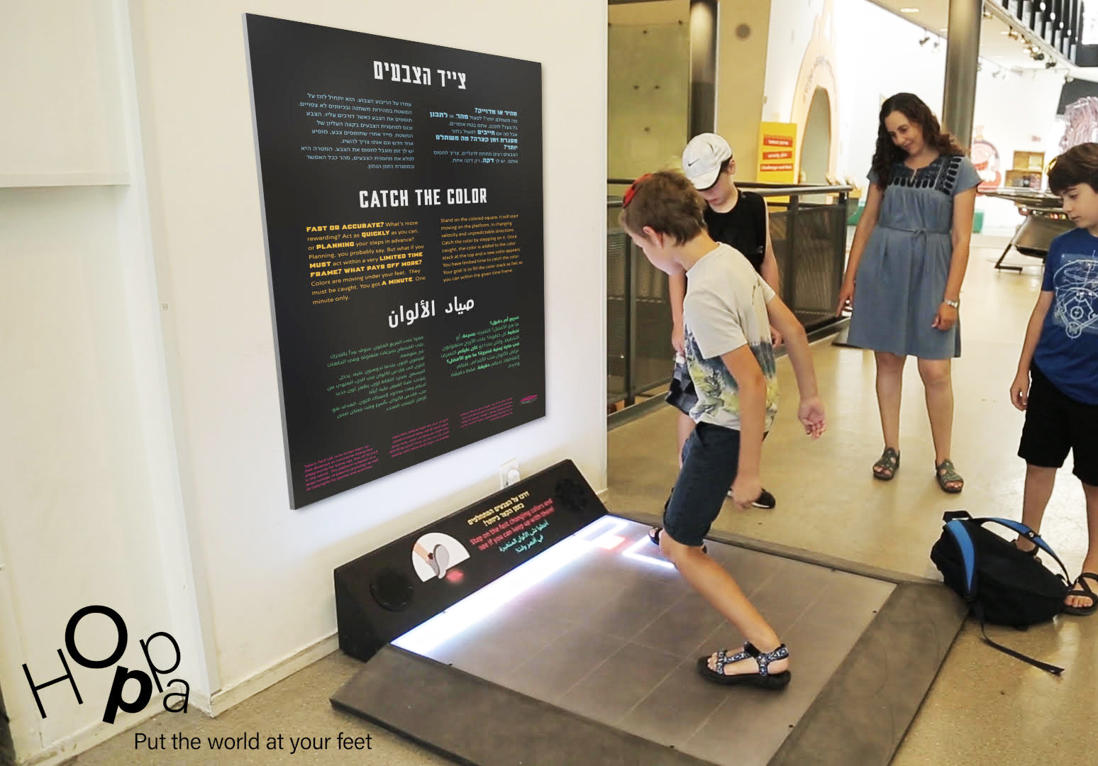 UX/UI of an interactive video game presented in Bloomfield Science Museum, Jeruslaem ('18)