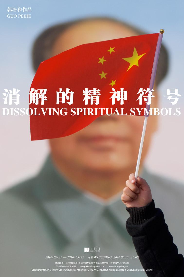 Dissolving Spiritual Symbols