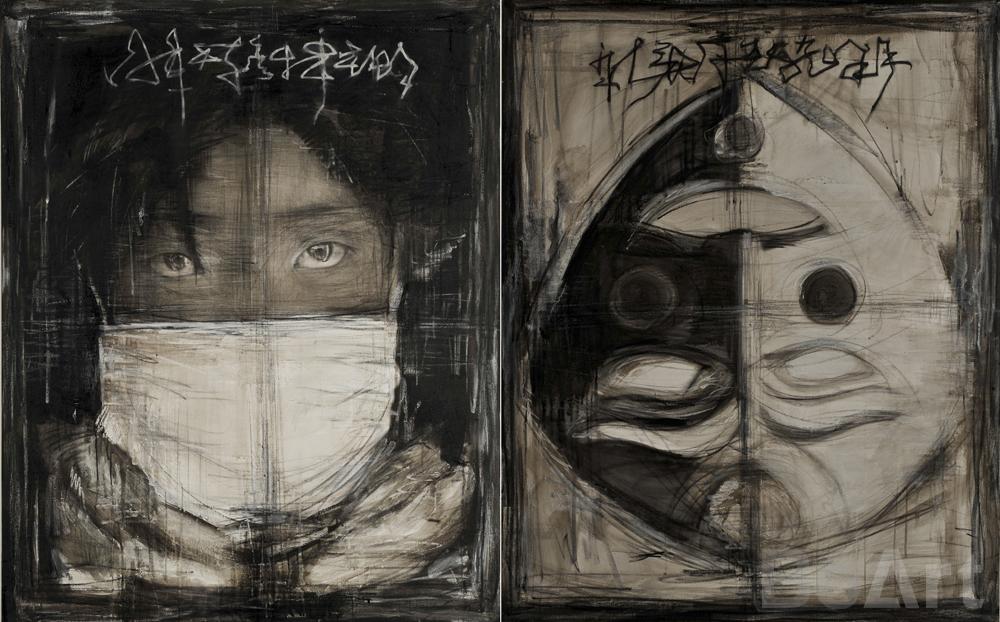 Duality Sketch Portrait No. 1