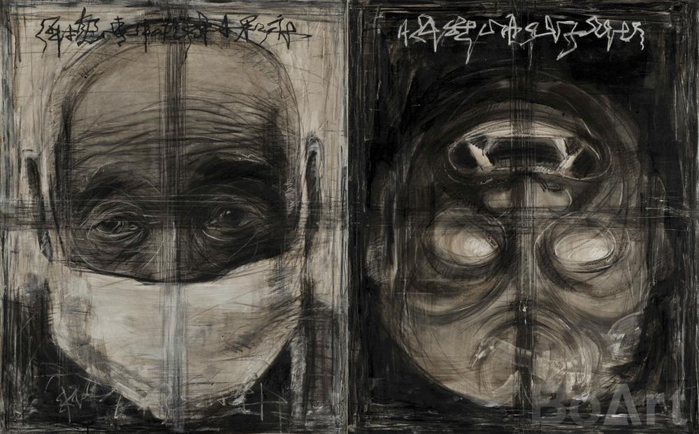 Duality Sketch Portrait No. 2