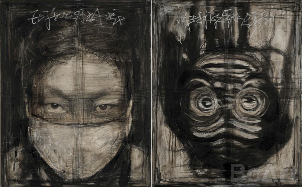 Duality Sketch Portrait No. 5