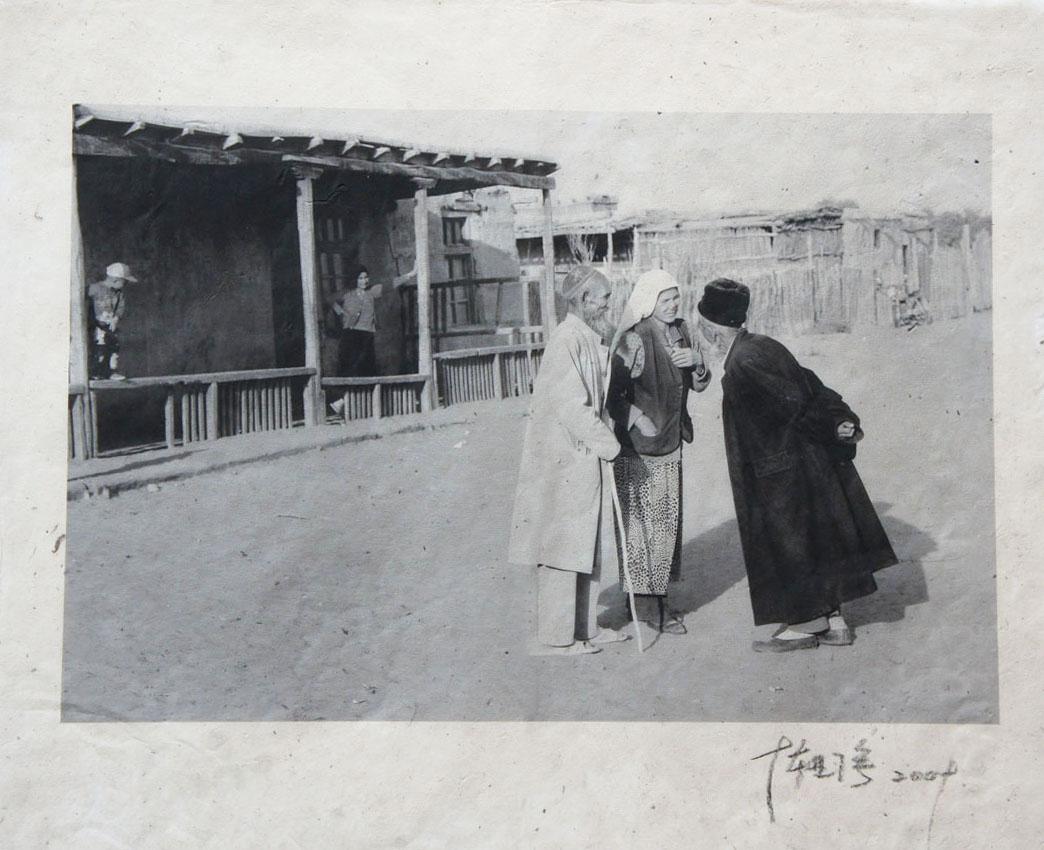 Daliyabuyi No. 5