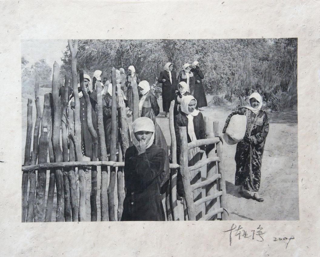 Daliyabuyi No. 11