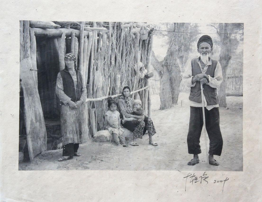 Daliyabuyi No. 18