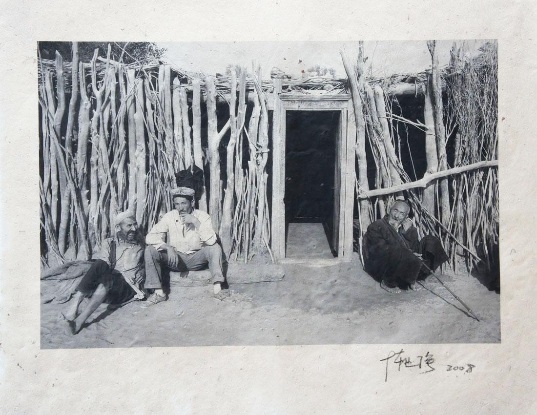Daliyabuyi No. 20