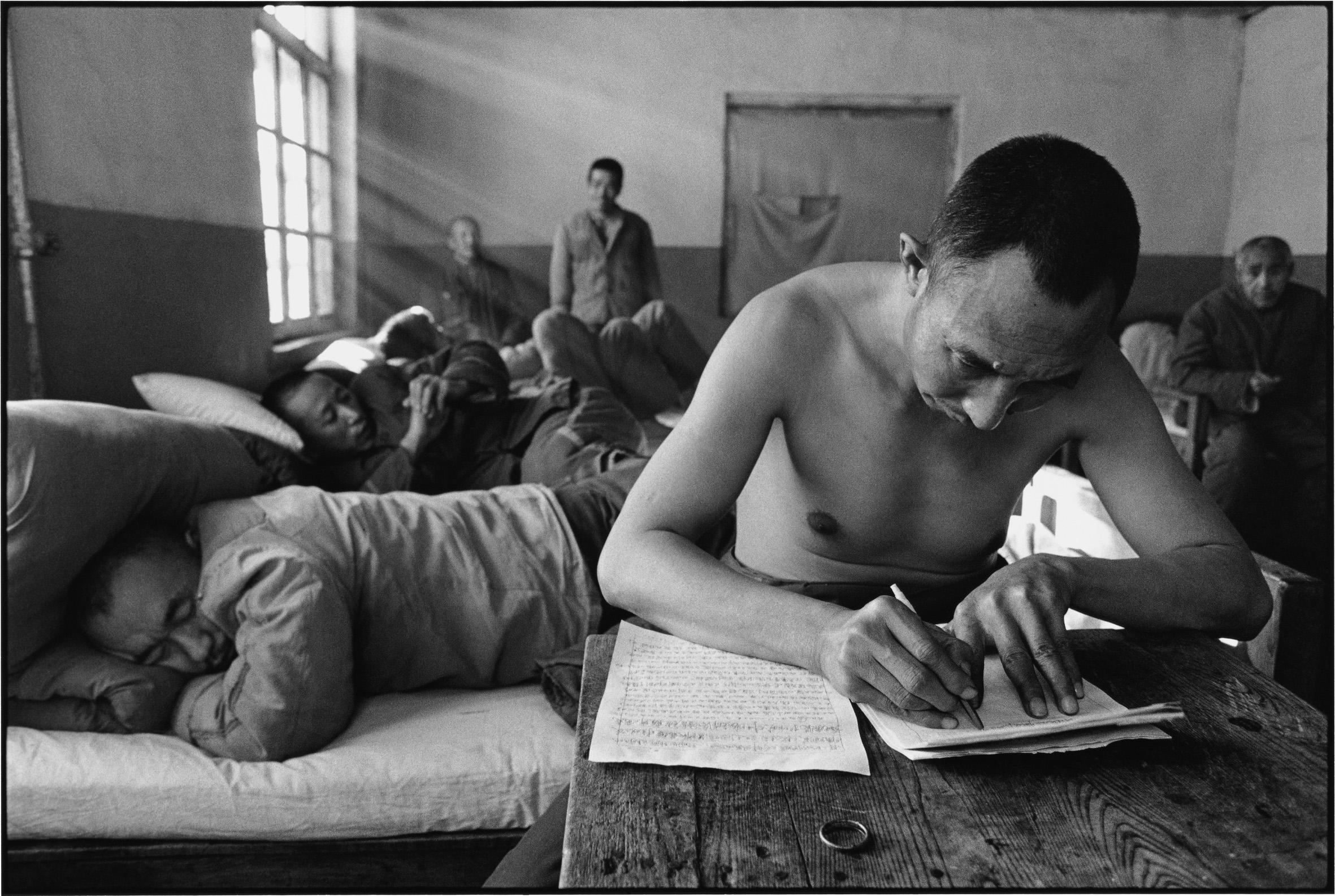 Mental hospital, Heilongjiang, China