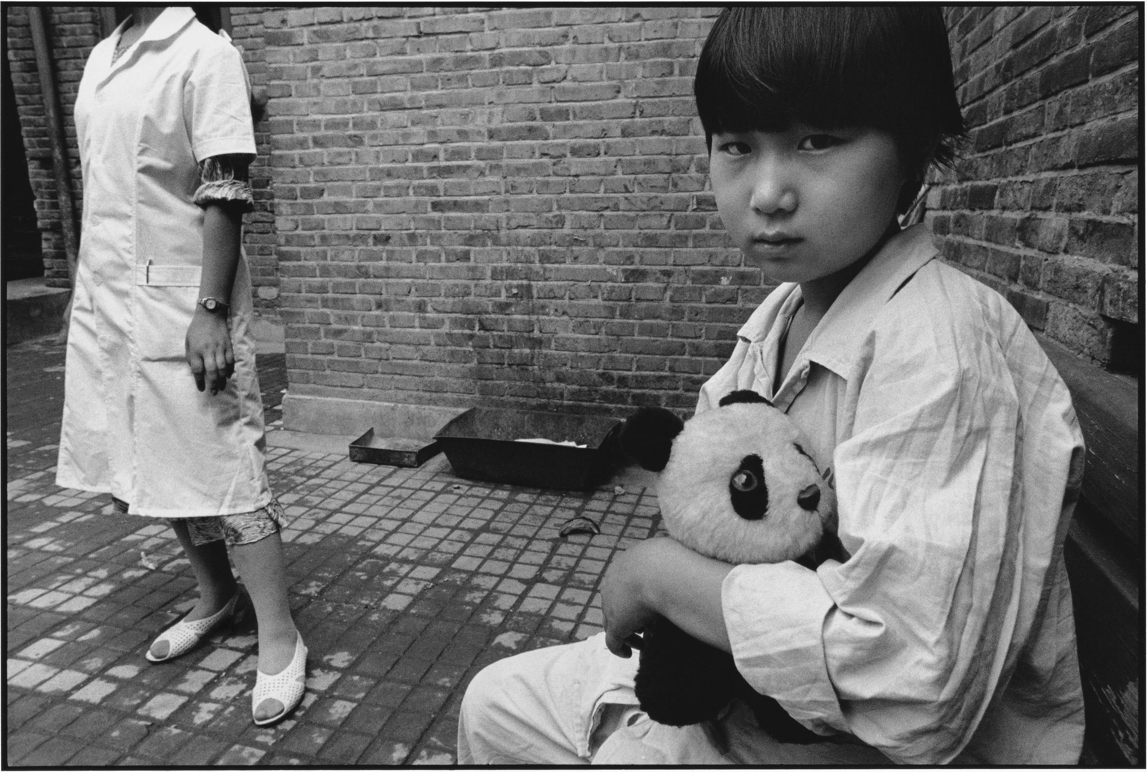 Mental Hospital, Beijing, China