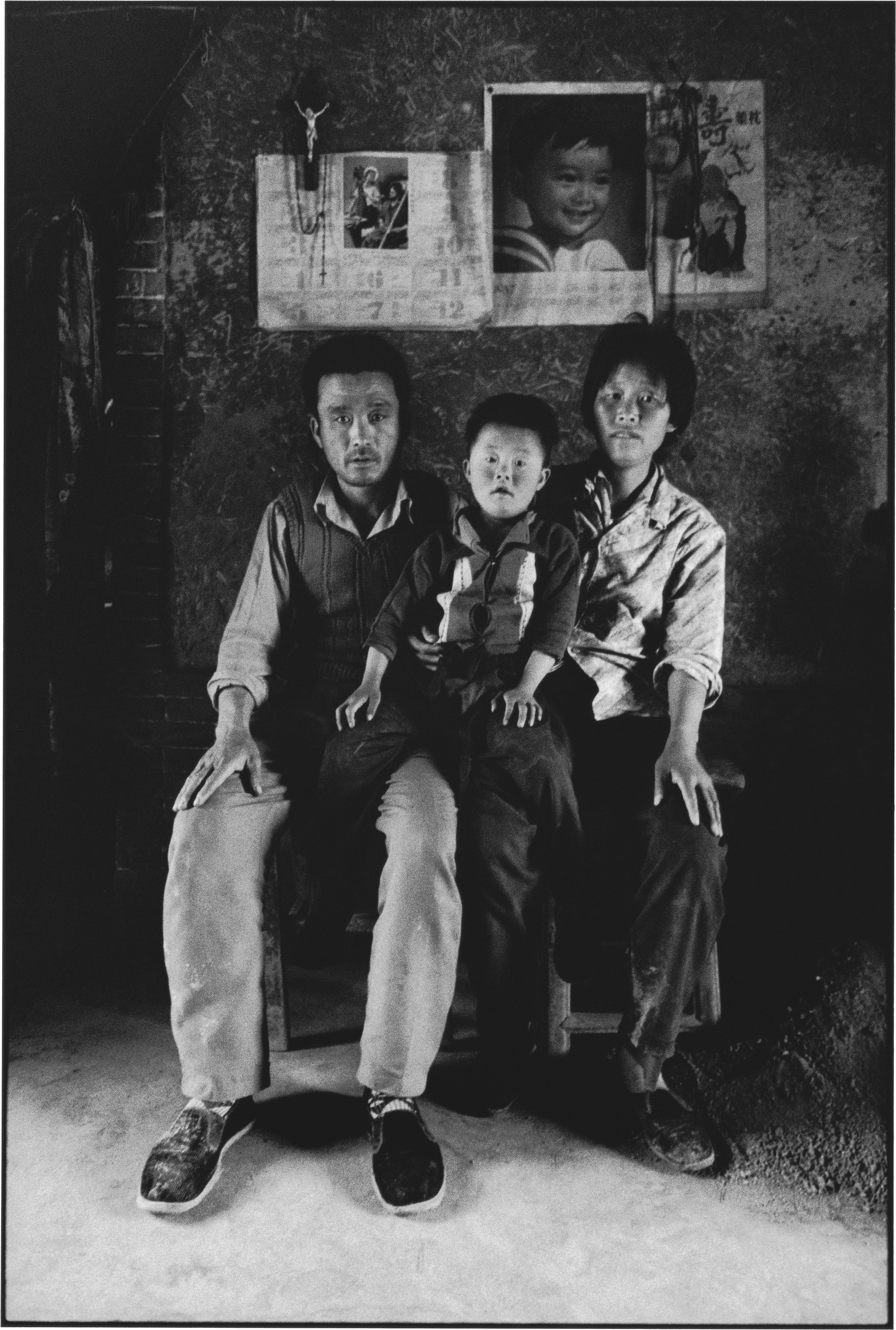 A Father, Mother, and Their Son, Shaanxi, China