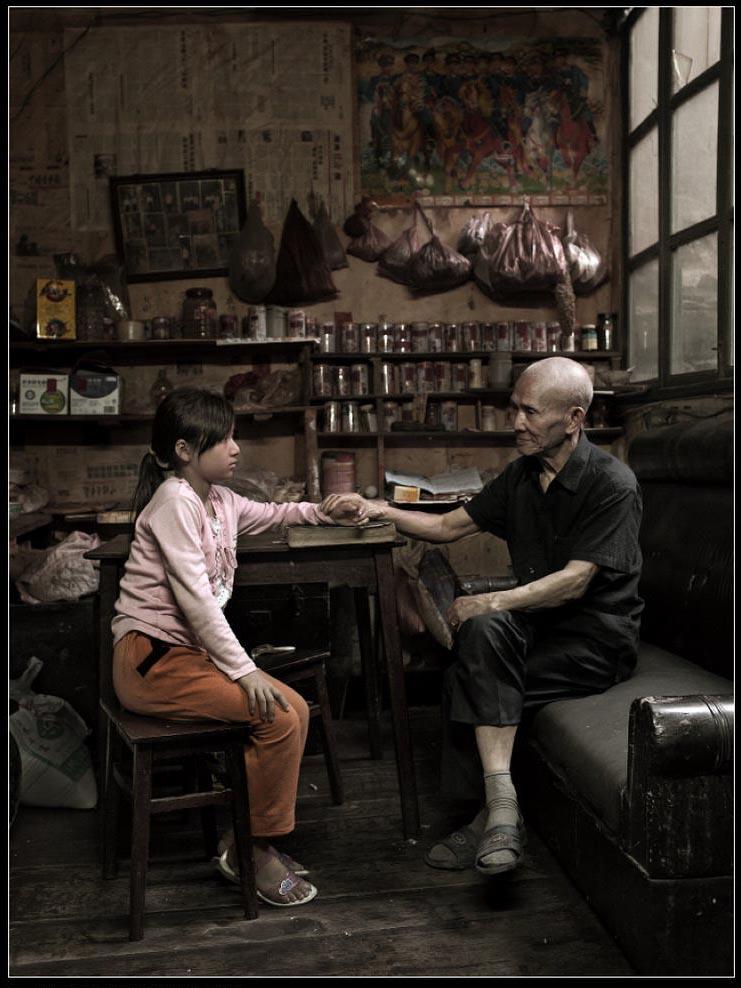 Hongjiang: Shen Jinqiu