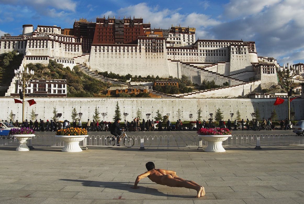See and Be Seen: Potala Palace