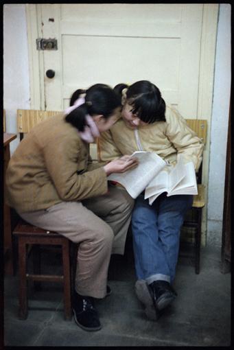A Classroom at Beijing High School No. 171, December 31, 1983