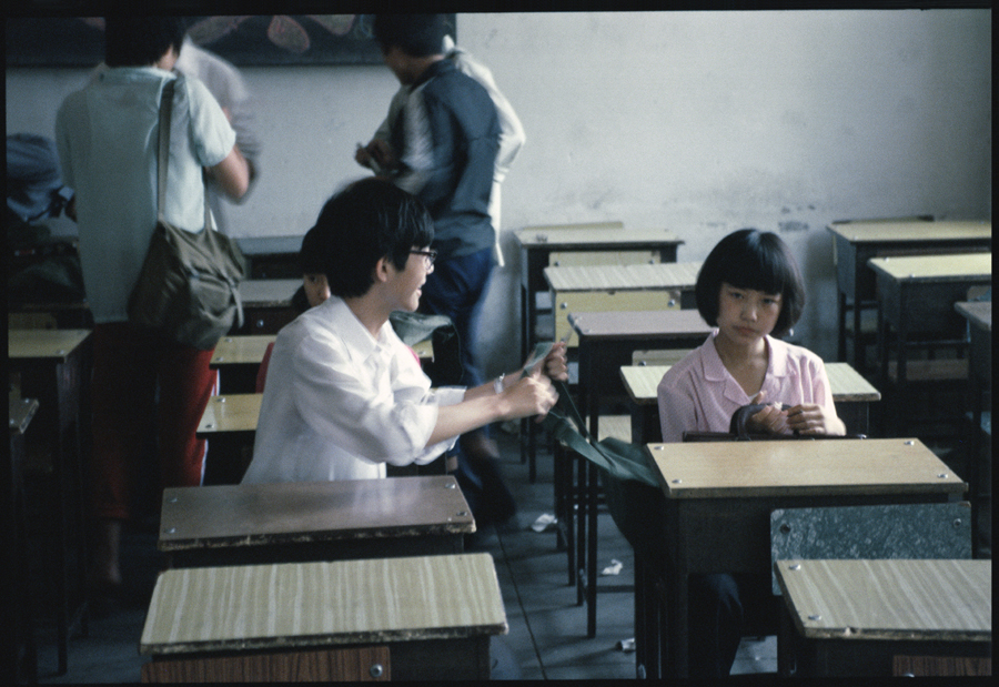 A Classroom at Beijing High School No. 171, July 1985