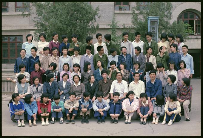 The Playground of Beijing High School No. 171, June 1983