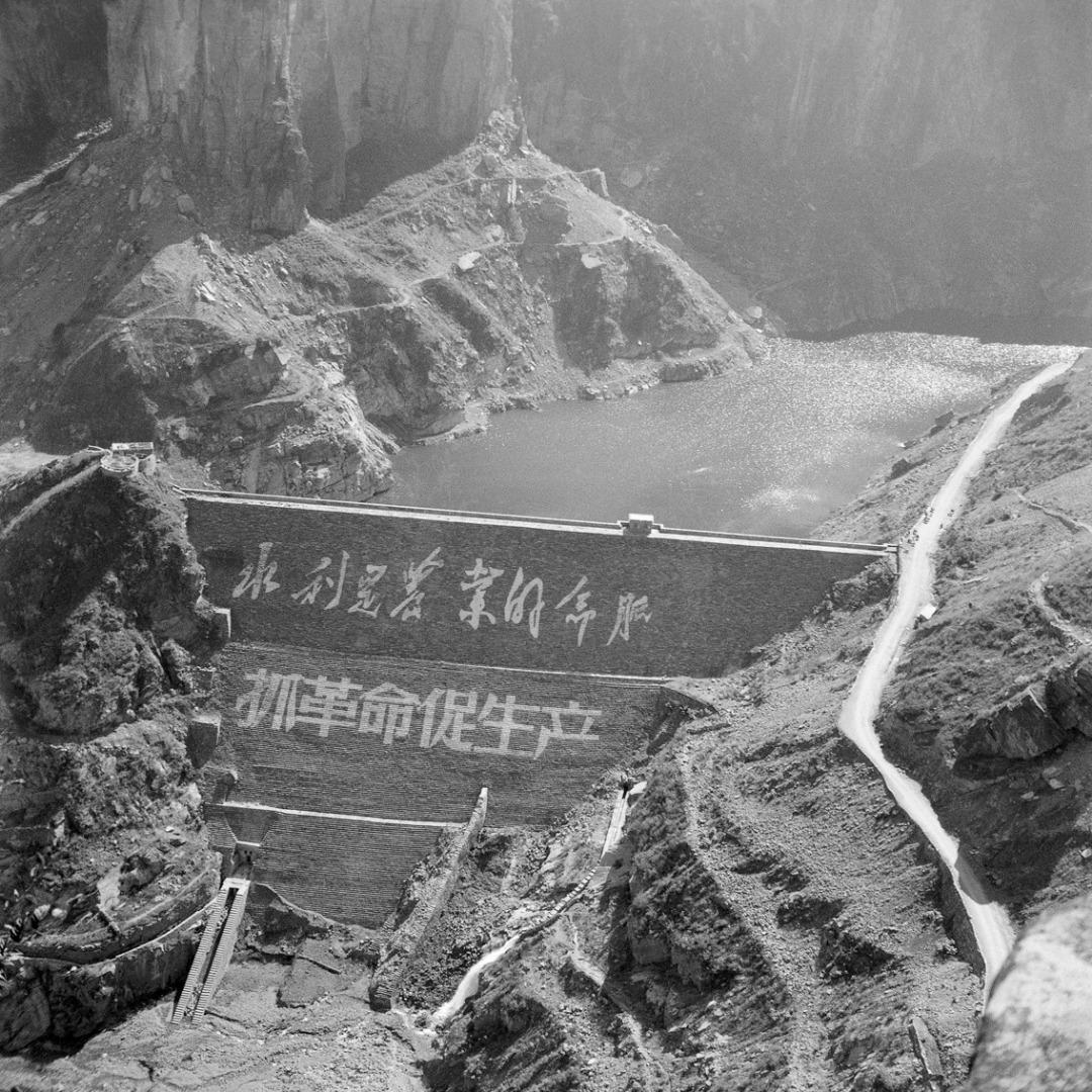 Chenjiayuan Reservoir