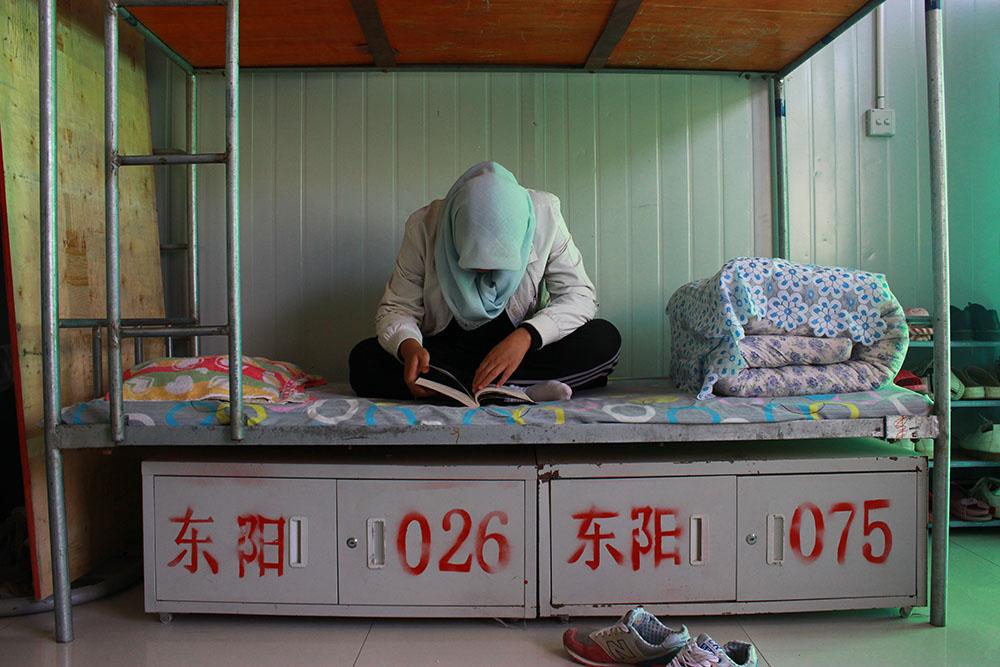 He Ye (Hui) - Women's Education