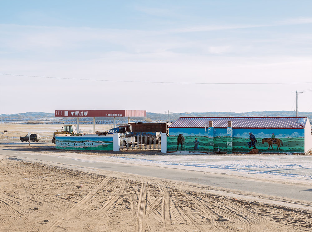 Wang Nannan (Mongolian) - Nukun Bur