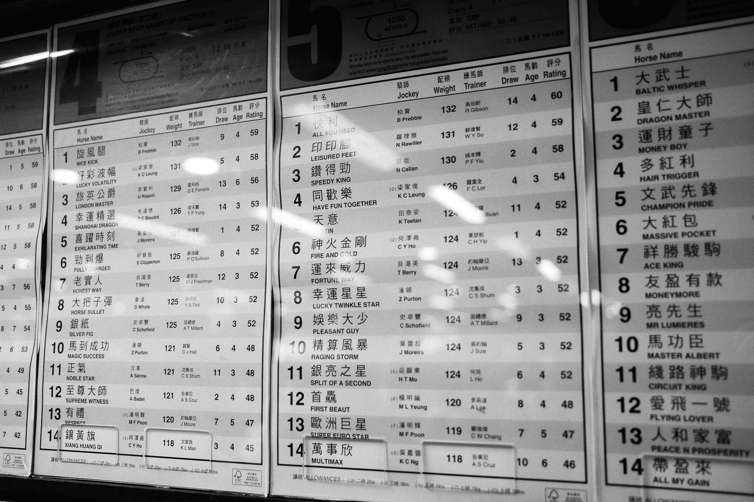 HL-ESEIGNOL_HK18-875.jpg