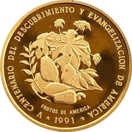 Colección Carlos David Gutiérrez