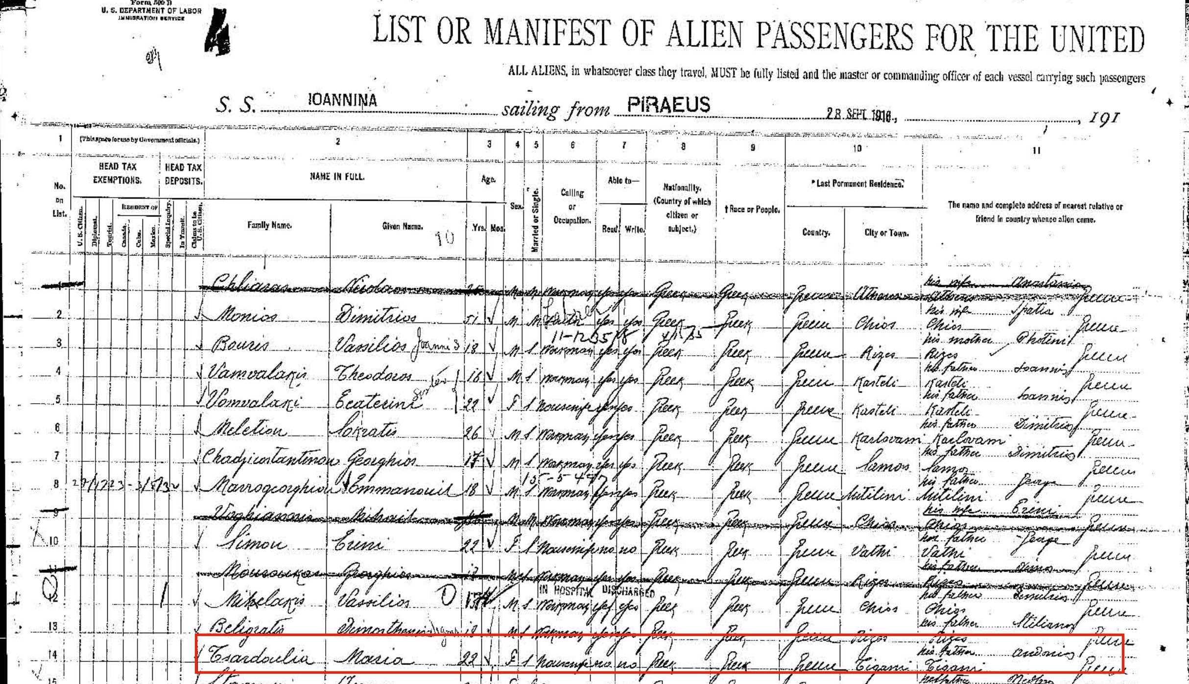 Passenger manifest for S.S. Ioannina - September 28, 1916 (page1)