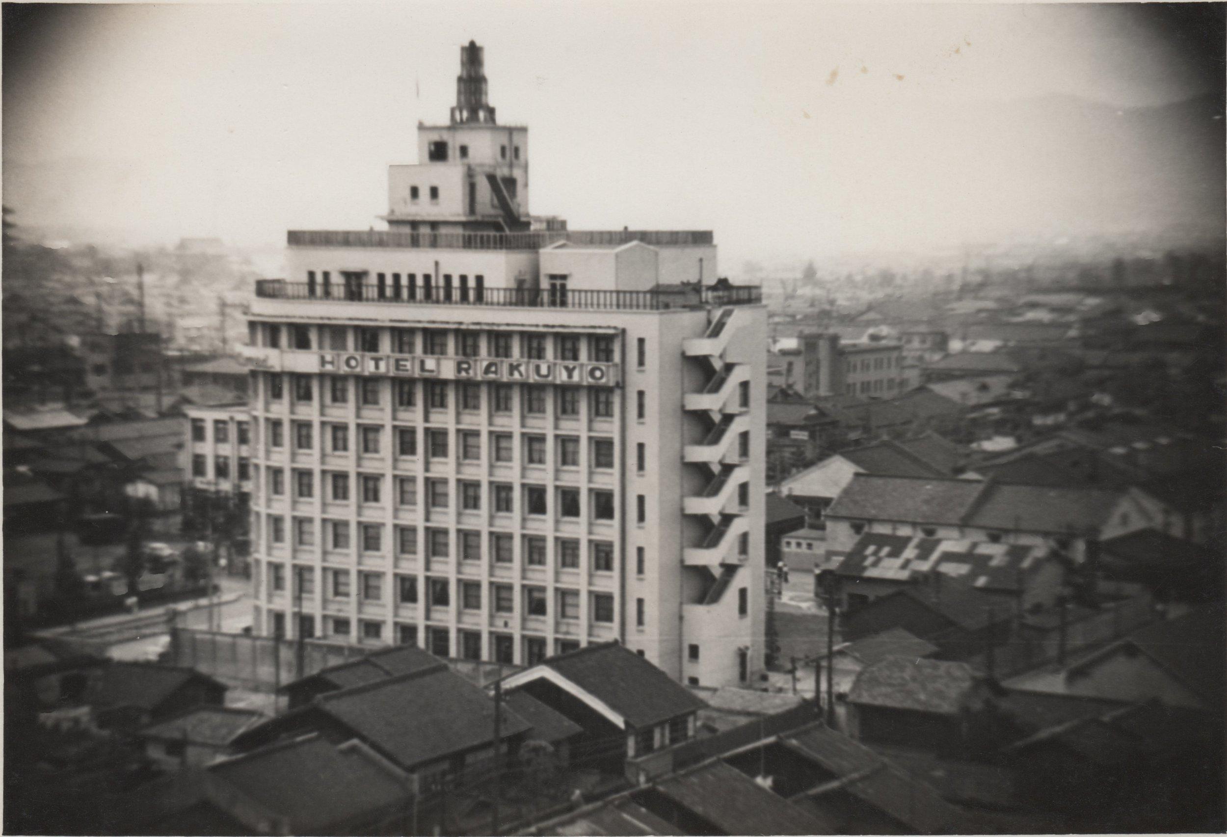 Hotel Rakuyo