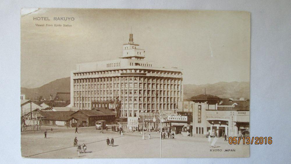 Hotel Rakuyo (Japan) - viewed from Kyoto Station