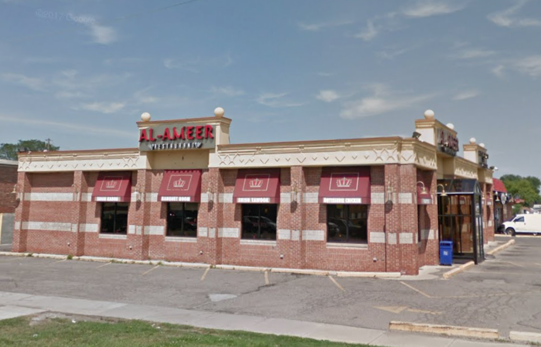 27346 Ford Road, Dearborn Heights, MI - Former Odyssey Lounge